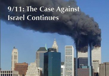 911CaseAgainstISRAELb