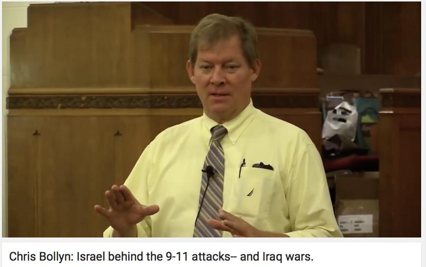 Investigator: 9/11 is an Israeli Crime! – Nation of Islam ...