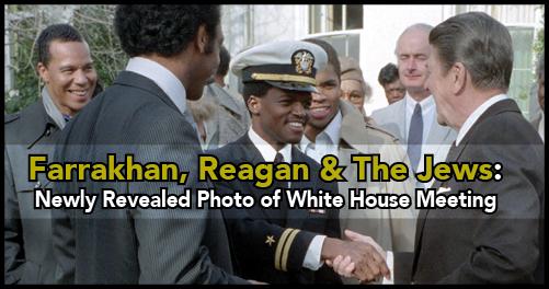 THMLF.ReaganWhiteHouse.1.4.1984
