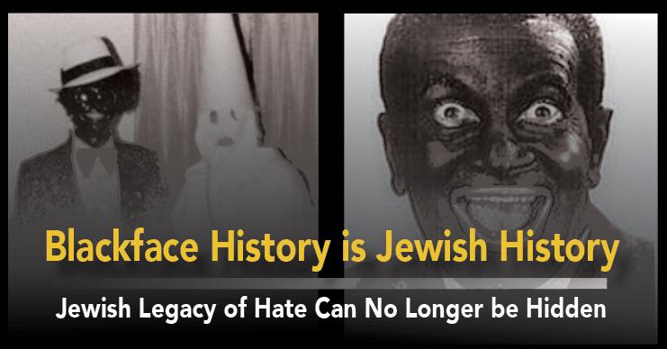 BlackfaceisJewishHistory
